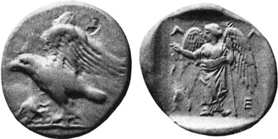 Estatera de Elis, Olimpia, 470 -370 a.C 0102_0208