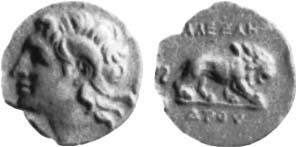 Reproduccion de un tetradracma de Macedonia 0503_3312