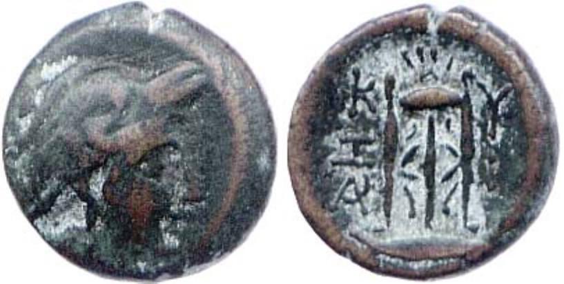 AE 10 de Kyzikos, Mysia 0509_0553