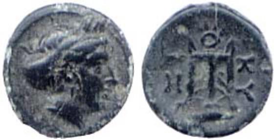 AE 11 de  Kyzikos, Mysia  0509_0562