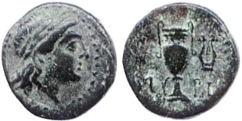AE 19 de Myrina, Aeolis 0509_1455