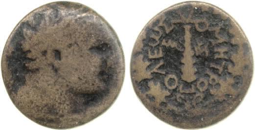 Bronce de Siria 1202_3398