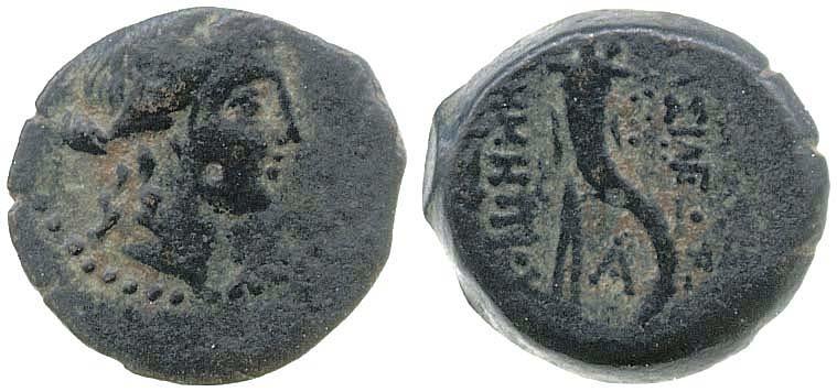 AE18 de Eusebia (Caesarea) , Capadocia 1301_0611